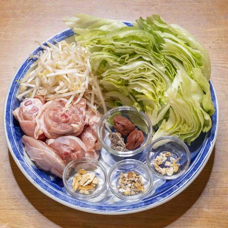 鶏とレタスの梅干しのアマビエ鍋(薬膳鍋) 1人前