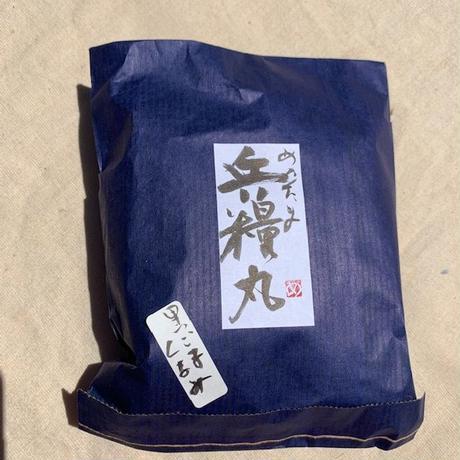 めぐたま秘伝 兵糧丸 黒胡麻胡桃 6袋