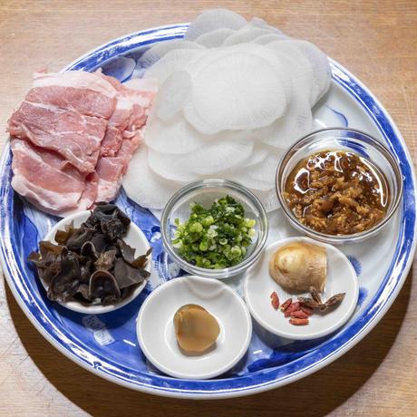 豚バラとひらひら大根のアマビエ鍋(薬膳鍋)  1人前