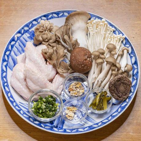 楊貴妃鶏とたっぷりきのこのアマビエ鍋(薬膳鍋) 1人前