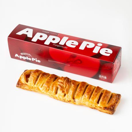 ながーいアップルパイ