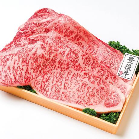 九州産黒毛和牛ロース肉ステーキ1枚200グラムカット_1個セット