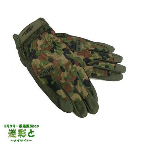 エムテック 迷彩手袋【陸自迷彩】
