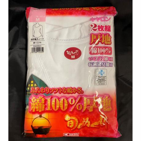 七面山用長袖肌着 女子 ¥1,540→¥440