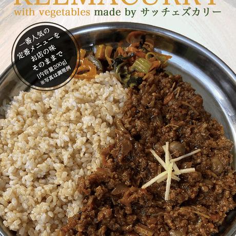 【完全無添加】サッチェズカリー 野菜たっぷりキーマカリー
