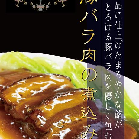 心斎橋 中国料理 大成閣 豚バラ肉の煮込み