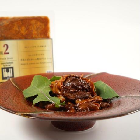 法善寺横丁 ワインカルコス オリジナル 牛肉とポルチーニ茸のパスタソース