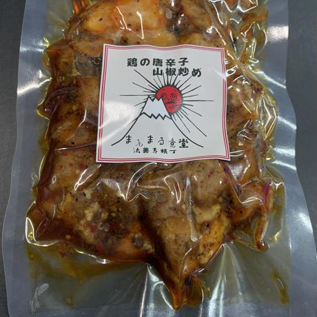 法善寺横丁 まんまる食堂 鶏と唐辛子の山椒炒め