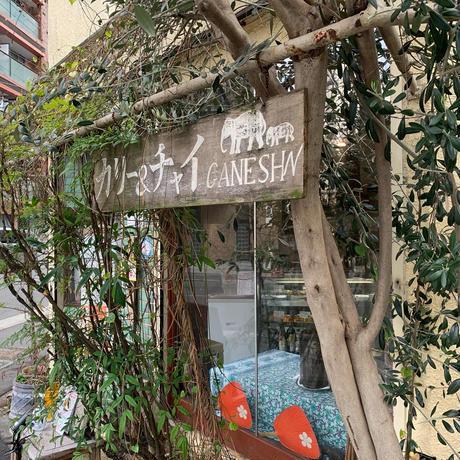 ビブグルマン掲載店☆☆☆【北インド家庭料理 GANESH N】 たっぷりトマトとたっぷりバターのバターチキンカリー