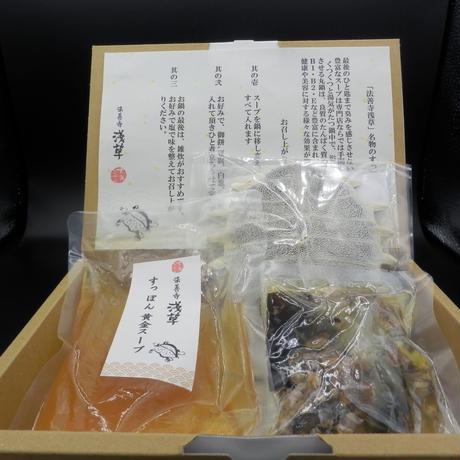 法善寺横丁:大阪法善寺浅草 丸(すっぽん)鍋セット (1~2人前)