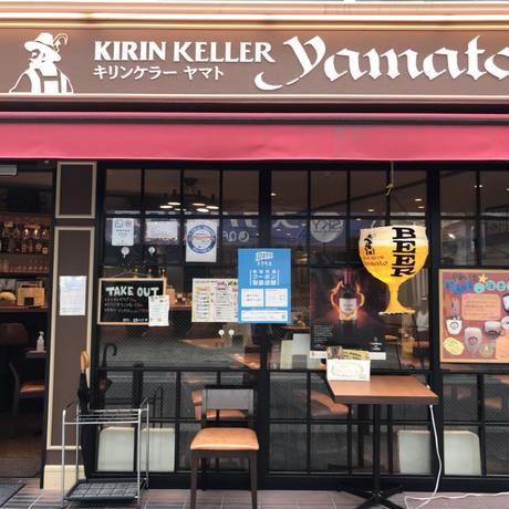 創業35年老舗ビアパブ【KIRIN KELLER yamato】 牛タンシチュー