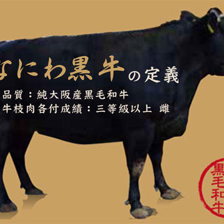 炭火焼居酒屋まる 大阪極上なにわ黒牛100%使用 なにわのカレーうどん