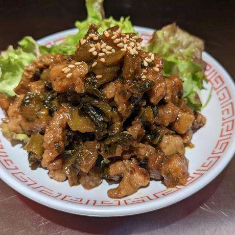 法善寺横丁 まんまる食堂 豚バラと辛子高菜のクミン炒め