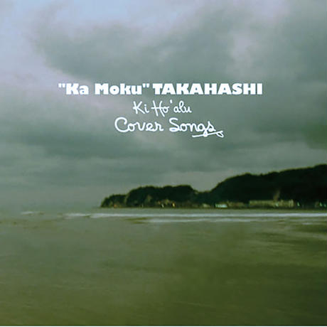 【CD】Ki Ho'alu/COVER SONGS  /  KAMOKU TAKAHASHI