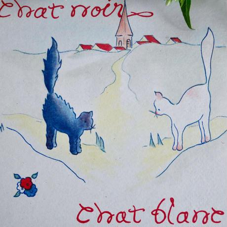 絵本 黒猫と白猫