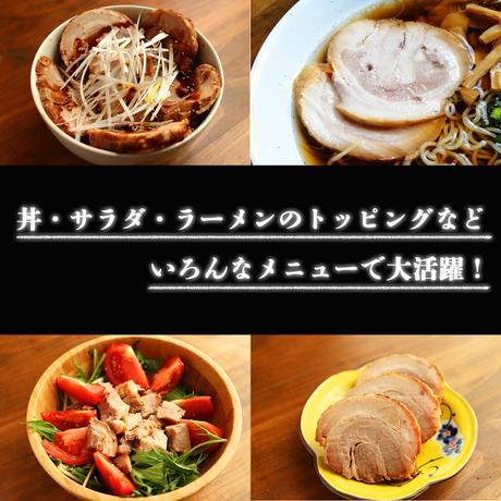湘南麻生製麺 低温調理 豚バラチャーシューブロック 約900g
