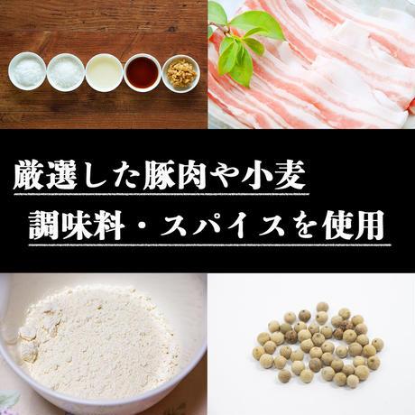 【送料無料】湘南麻生製麺 手作り豚バラ中華まん 115g×10ヶ