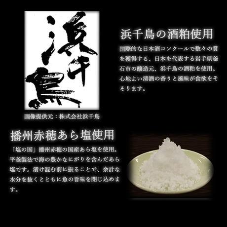 【送料無料】三陸麻生 リアスの恵み 西京漬け 5種10切