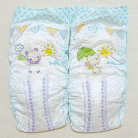 Pampers size8 10枚
