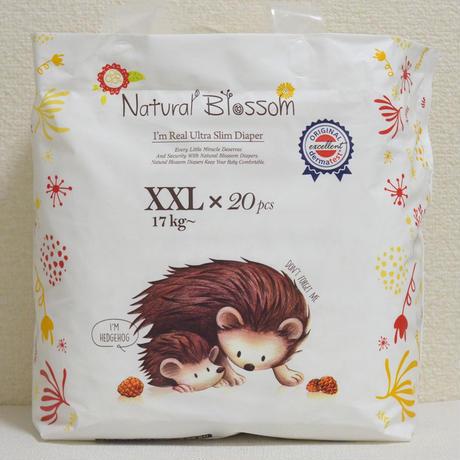 NuturalBlossom XXLサイズ 20枚入り