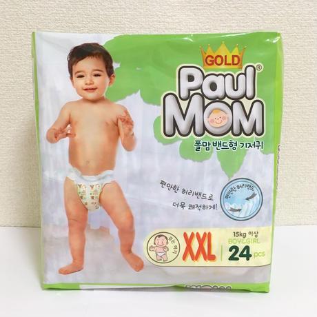PaulMOM XXL 24枚入り