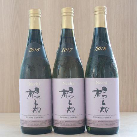 根知男山  五百万石  壱等米  無農薬  純米吟醸飲み比べセット(16・17・18)