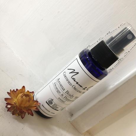 marvo&co aroma body spray 100ml