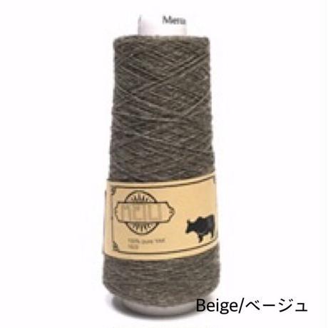 「Meili(メイリ)」100g巻コーン【galette(ガレット)系】