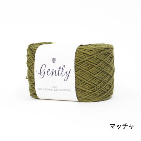 GENTLY(ジェントリー)100g玉