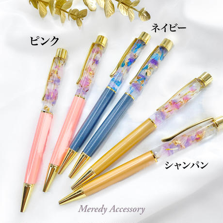 《本物のお花》bouquet pen