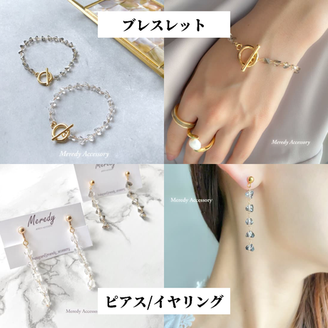 crystal chain ネックレス