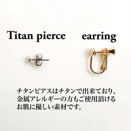 long race pearl