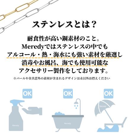 【水濡れOK】淡水パール付き ステンレスブレスレット〈太〉