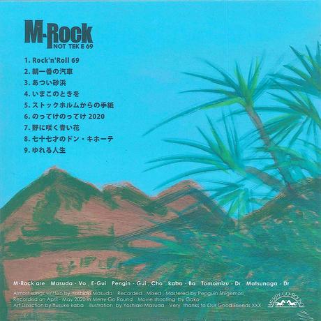 M-ROCK『NOT TAK E 69』(CD)