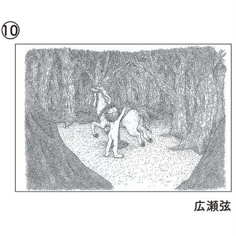 『喜喜廻廻展』ポストカードセット