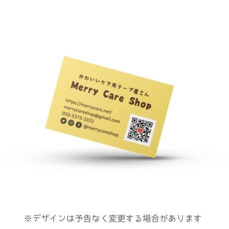 Merry Care Shop ショップカード(5点入り)