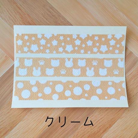 メリーケアテープ(テープ)ベージュ 全3色