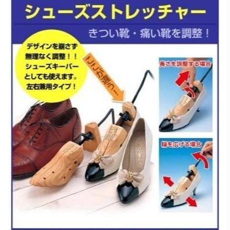 お気に入りの靴がぴったりサイズに!★シューズストレッチャー
