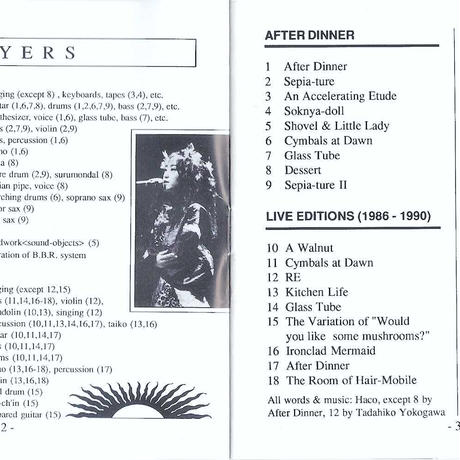 AFTER DINNER - After Dinner / Live Editions (CD 1991)【JP-EDITION/日本語歌詞・帯付】+【BUTTON & INLAY/缶バッジ&挿入紙】