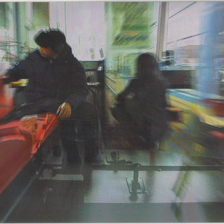 Haco + Toshiya Tsunoda - TramVibration (CD/Album/2013)