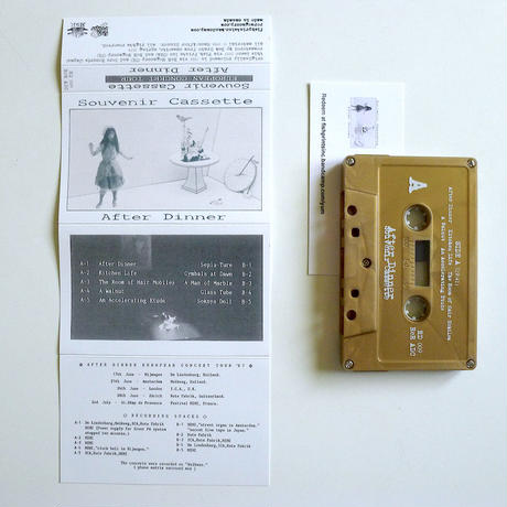 "After Dinner - Souvenir Cassette【""REPLICA"" & ""ARTIST"" SET】+ DL (CS/Album1988/2019 REISSUE)"