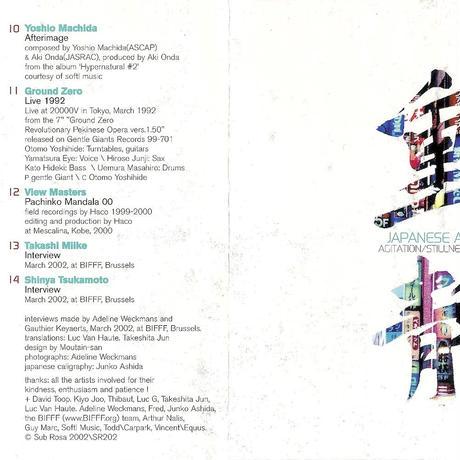 VA - Japanese Avant-garde (CD/Album/2002)