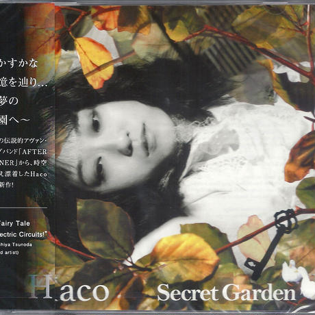 Haco - Secret Garden (CD/Album/2015) + DL (Remastered Digital Album/2019)
