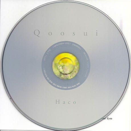 "Haco - Qoosui (CD/Album/2017) + DL bonus track  ""Anesthesia Love (Homeopathic Mix by Tarnovski)"""