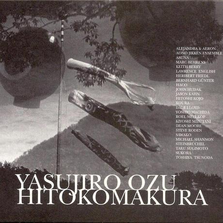 VA - Yasujiro Ozu: Hitokomakura (2-CD/Album/2007)