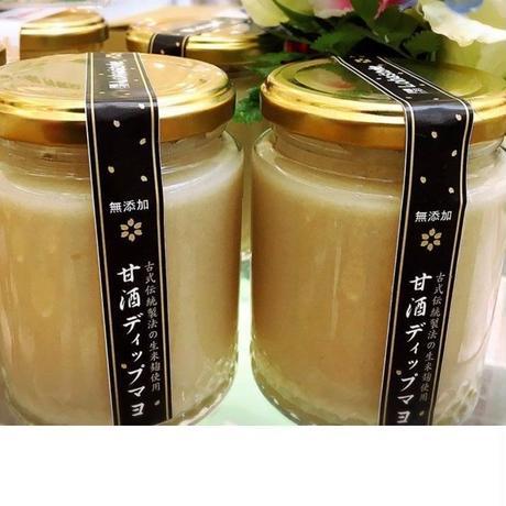 飲む美容液<甘酒ディップマヨ(添加物無添加)>