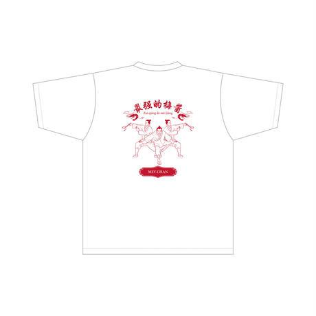 めいちゃん最強Tシャツ(白)【発送予定:2021年7月中旬〜2021年7月下旬頃】