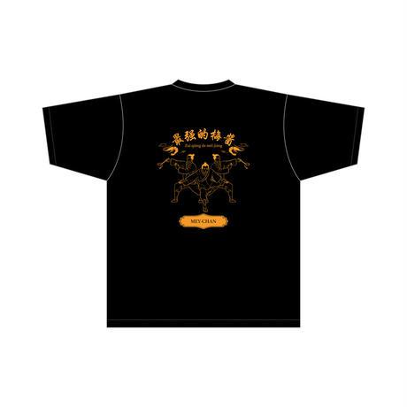 めいちゃん最強Tシャツ(黒)【発送予定:2021年7月中旬〜2021年7月下旬頃】