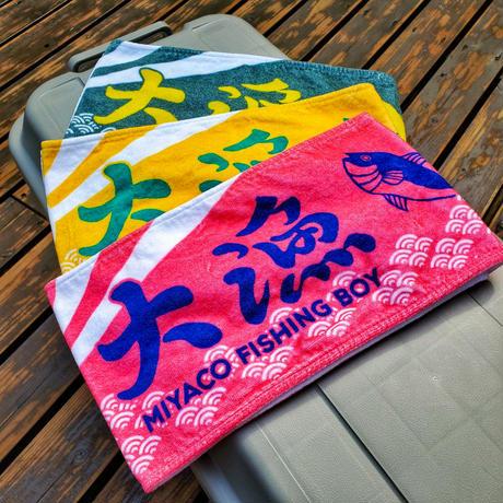 """""""TAIRYO FLAG"""" TOWEL"""