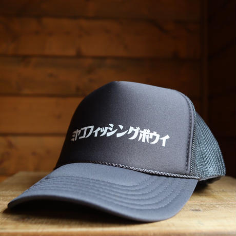 """KTKN LOGO"" MESH CAP"